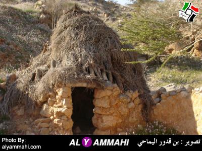 OldHouses.www.alyammahi.com2