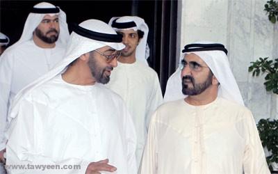 محمد بن راشد: التعليم والتوطــين أولويات الحكومة