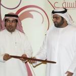 محمد بن حمد الشرقي يكرم الجهات والمؤسسات الداعمة لجائزة ولي عهد الفجيرة