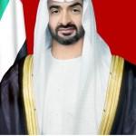 """مبادرات رئيس الإمارات تبدأ إنشاء """"مدينة الشيخ محمد بن زايد"""" في الفجيرة بتكلفة مليار و400 درهم"""