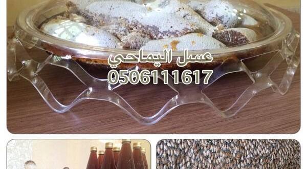 بدء موسم عسل «البرم» الجبلي المحلي وهو أفضل أنواع العسل وأغلاها سعراً