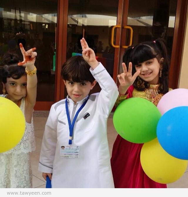 منطقة المدارس في ببجي