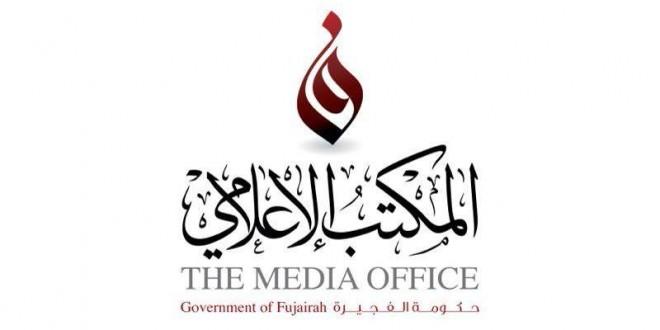المكتب الإعلامي لحكومة الفجيرة ينظم ندوة تعريفية بالخدمة الوطنية والاحتياطية