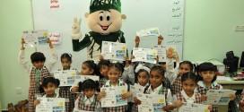 بلدية الفجيرة تهنئ مدارس الإمارة ببدء العام الدراسي الجديد 2014