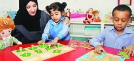 «تعليمية الفجيرة»: دمج 45 من ذوي الاحتياجات ومطلب بإنشاء مركزين للتوحد وثالث للعلاج الجيني والوراثي