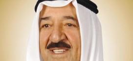 أمير الكويت قائد العمل الإنساني عالمياً