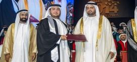 ولي عهد الفجيرة يشهد حفل تخريج « دفعة شكرا خليفة » في جامعة عجمان بالفجيرة