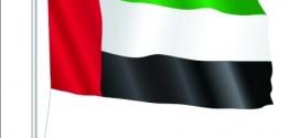 محمد بن راشد: لسنا إمارات.. نحن دولة الإمارات وسموه يدعو للاحتفال بيوم العلم الاثنين المقبل