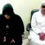 حبس عماني حاول تهريب أوزباكستانية إلى داخل الدولة
