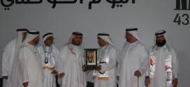 أحمد الشرقي يشهد إحتفالات بلدية الطويين باليوم الوطني 43 .. صور المجموعة الأولى