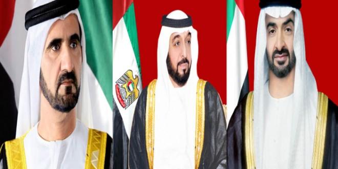 رئيس الدولة و نائبه و محمد بن زايد يعزون حاكم الفجيرة في وفاة الشيخة فاطمة بنت راشد النعيمي.