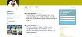 محمد بن راشد : عيدنا الوطني كان عيداً خليجياً وعربياً وتوجه بالشكر إلى كل من شارك في الاحتفالات