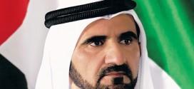 محمد بن راشد يعلن بدء الإعداد لإطلاق أول مسبار عربي إسلامي لاستكشاف المريخ