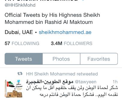 وسم «شكراً حماة الوطن» يتجاوز الـ 100 ألف تغريدة
