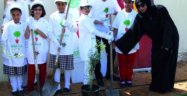 زراعة 50 شجرة في مبادرة خضراء