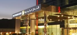 «ميلينيوم وكوبثورن» تتوسع بافتتاح فندق في الفجيرة