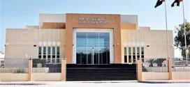 """الإمارات: أحكام مشددة في قضية """"بوعسكور"""" ..10 سنوات والإبعاد للمحاكم حضورياً"""