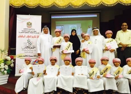 جمعية المعلمين تكرّم الطلبة المتفوقين والتربويين المتميزين