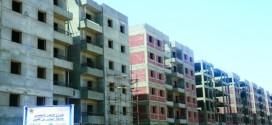 منحة الإمارات السكنية لمصر تنجز في شهر ..فتح باب الحجز في القاهرة من 26 يوليو حتى 16 أغسطس