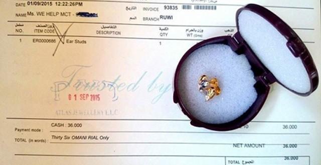 """صاحب سلسلة """"مجوهرات أطلس"""" أمام القضاء"""