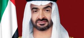 محمد بن زايد: خليفة يرى الإنسان أعظم ثروة للإمارات في رسالة وجهها إلى المعلمين والمعلمات بمناسبة يومهم العالمي