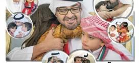 وديمة ابنة الشهيد حمود علي صالح العامري، صاحبة الـ6 أعوام .. براءة العناق