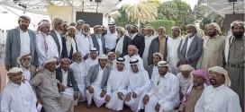 محمد بن زايد يستقبل شيوخ ووجهاء قبائل مأرب