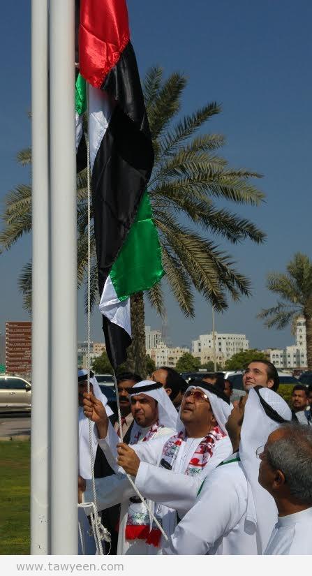 مكتب الهيئة العامة للشباب والرياضة في إمارة الفجيرة يحتفل بيوم العلم
