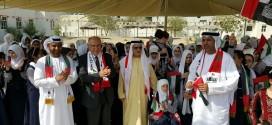 مدارس الفجيرة تحتفل بيوم العلم