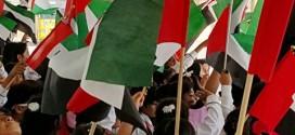 مدرسة الجواهر بالطويين تحتفل بيوم العلم