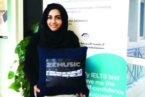 طالبة تبتكر وسادة ذكية بمميزات تكنولوجية وتحويل النوم إلى متعة
