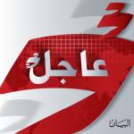 سجن فلسطيني 5 سنوات وغرامة مليون درهم لمبايعته «داعش»