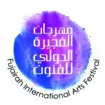 مهرجان الفجيرة الدولي للفنون ينطلق 19 فبراير