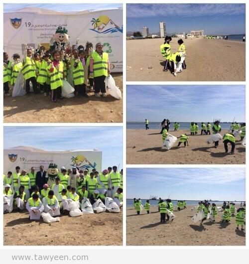 بلدية الفجيرة تطلق حملة تنظيف للمناطق الجبلية والساحلية بإمارة الفجيرة