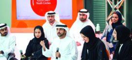 حمدان بن محمد: شباب الإمارات يمتلكون المستقبل خلال مشاركته في جلسة «حلقات شبابية»