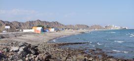 الفقيت : منطقة تجمع بين البحر والجبال في لوحة فنية