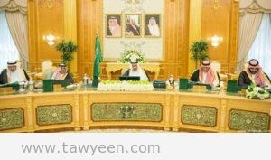 السعودية تحمل إيران مسؤولية منع مواطنيها من الحج والعمرة