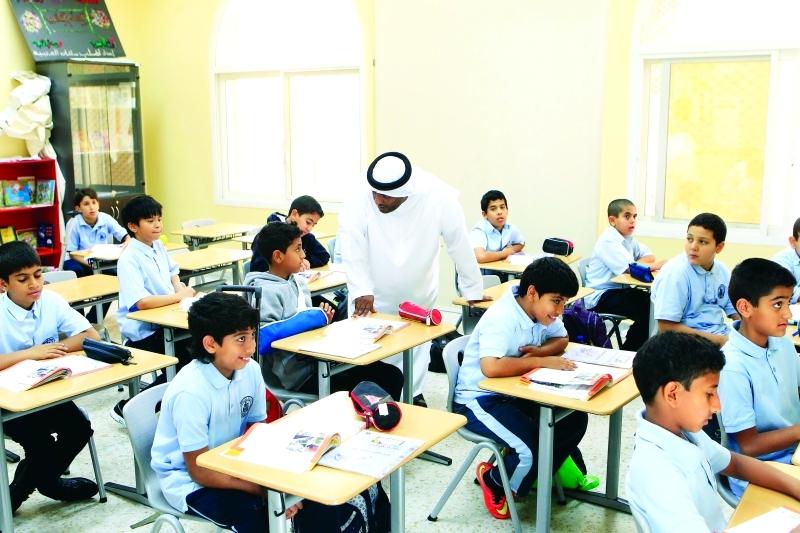 التربية:لا اختبارات نهائية في 9 مواد دراسية وتخضع للتقويم المستمر وأبرزها (الإسلامية والدراسات الاجتماعية والتربية الوطنية)
