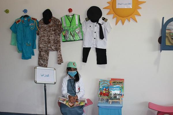 """مركز وزارة الثقافة وتنمية المعرفة في مسافي: """"التعلم باللعب"""" من أهم استراتيجيات التفاعل النشط"""