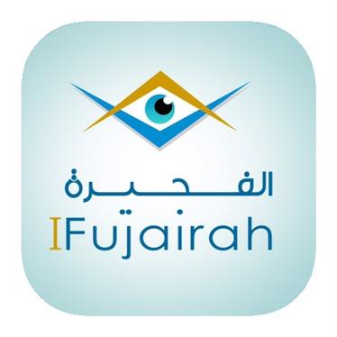 بلدية الفجيرة تطبق I Fujairah على الهاتف المحمول